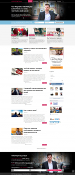 Блог интернет-маркетолога. Дизайн + верстка