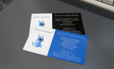 Визитная карточка компании Смарт Интернет