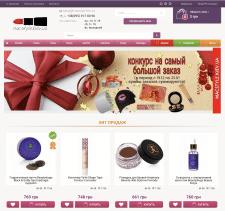 Интернет-магазин косметики на OpenCart