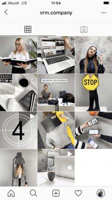 SMM-дизайн страницы в Instagram