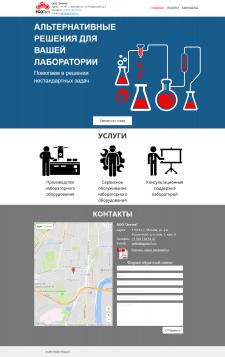 egotech.ru