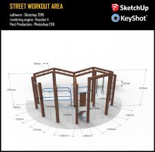 WorkOut площадка