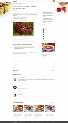 Сайт о здоровом питании - Статья