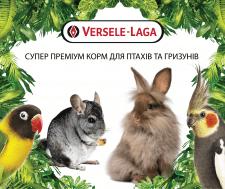 Баннер Versele-Laga