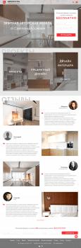 Сайт дизайнера мебели