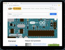 """Интернет-магазин """"Со склада"""""""