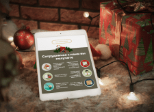 Продажа искусственных елок Landing Page