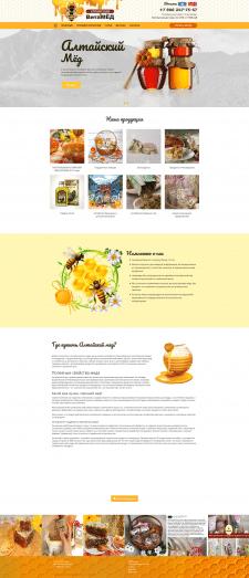 Сайт-каталог по продаже меда