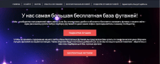 Ajax загрузка постов +премиум доступ+ Видеофон