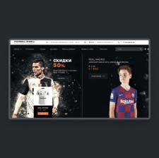 Football-shop.ru | Online Store