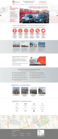 Доработка и продвижение сайта по аренде кранов