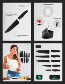 Инфографика для маркетплейса