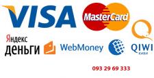 Подключение платежных систем