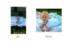Обработка изображения плохого качества