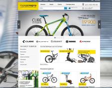 Добавить товары в интернет-магазин