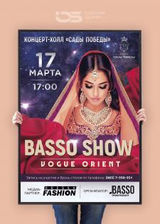 "Афиша ""Basso Show"""