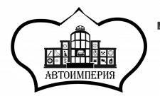 Логотип магазина автомобильных запчастей