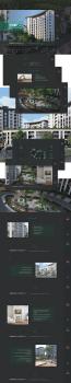 """Проект для продажи домов """"Уютный квартал"""""""