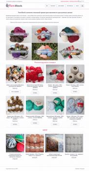 YarnStock.com.ua (wordpress woocommerce)