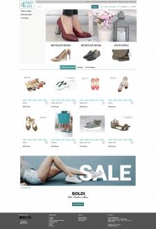 Сайт клуба совместных покупок