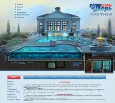 Дизайн сайта очистных сооружений