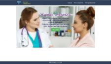 Веб-приложение учета больных для гинеколога