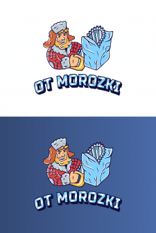 Логотип для бренда ОТ МОРОЗКИ
