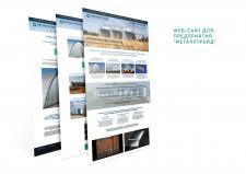 Сайт для предприятия Металлтрейд