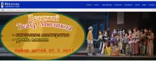 Оптимизация и продвижение сайта ritmix.in.ua