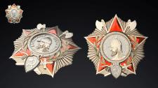 Орден. Александр Невский