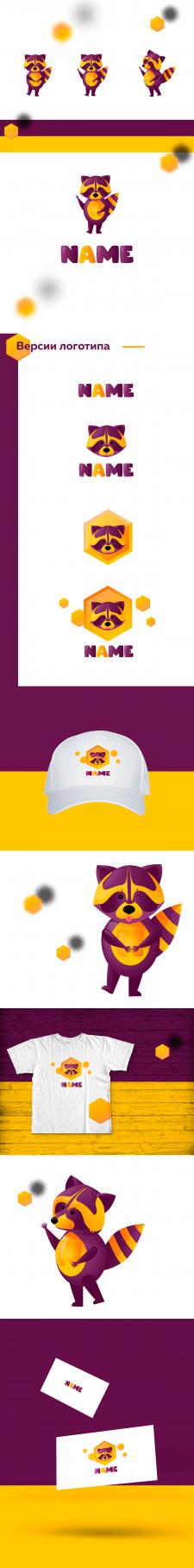 Персонаж + логотип_ПРОДАЮ!