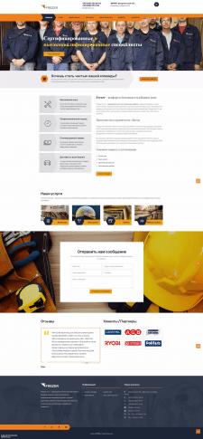 Frezer - Авторская мебель, кухни, двери, окна