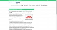 Базовые настройки SEO и оптимизация сайта