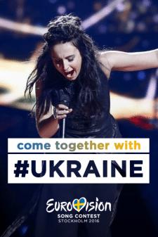 Аватар в поддержку Украины на Евровидении