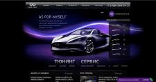 Inifiniti Parts - сайт Московского автосервиса