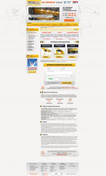 "Дизайн для сайта ЗАО ""Еврокран"""