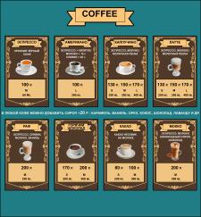 Меню кофе к кофейне
