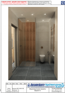 Дизайн проект вана 03