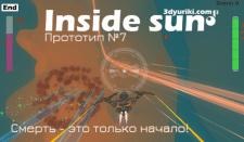 """Онлайн игра """"Inside Sun"""""""