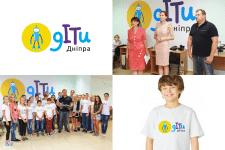 Логотип для социальной программы «Діти Дніпра ІТ»