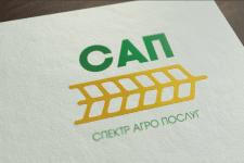 "Логотип для ""САП"""