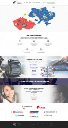 Andelo Logistics