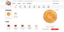 Конструктор пиццы на Konva.js