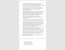 Обзор Meizu U10 и U20
