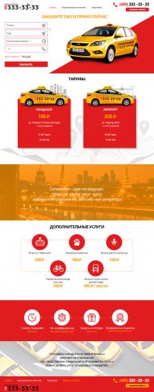 Дизайн главной страницы сайта по заказу такси