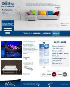 Макет сайта салона мягкой мебели