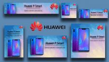 Банеры для рекламной компании фирмы Huawei