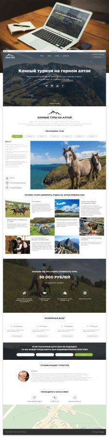 Altai Eco - Landing page