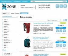 Интернет-магазин X-Zone