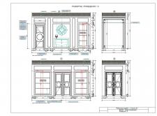 Чертежи из раздела РП. Дизайн  Репенской усадьбы